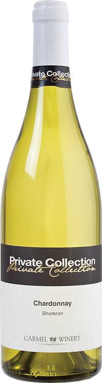 Carmel Private Collection Chardonnay Wine  - 75cl 13%
