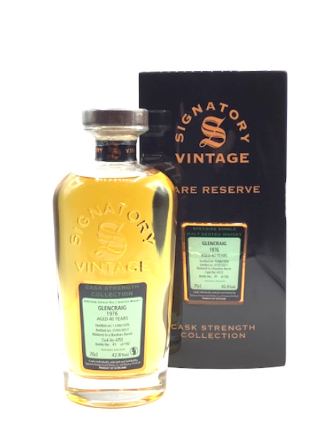 Glencraig 40yo 1976 Signatory Cask Strength Collection - 42.6% 70cl