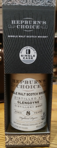 Hepburns Choice Glengoyne 8 Year Old - 20cl 46%