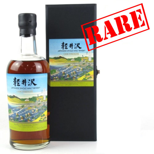 Karuizawa 1999/2000 Cask Strength 5th Edition Single Malt Whisky - 70cl 59.6%