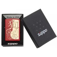 Zippo - Red Matte Year of the Dog - Windproof Lighter
