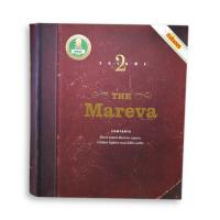 Mareva Book Habanos Gift Box - 3 Cigars, Cutter & Lighter