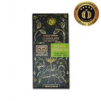 Tesoro Amazonico 62% Dark Espresso Single Origin Peruvian Chocolate - CHRISTMAS GIFT