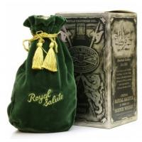 Chivas Royal Salute 21 Year Old 'Emerald Flagon' Blended Whisky - 75cl 40%