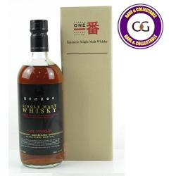 Karuizawa Cask Strength 2nd Release Single Malt Whisky - 70cl 61.7%