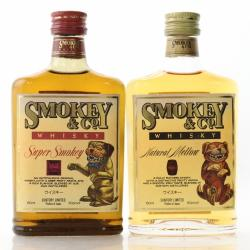 Suntory Smokey and Co. Natural Mellow Whisky & Super Smokey 2 x 18cl