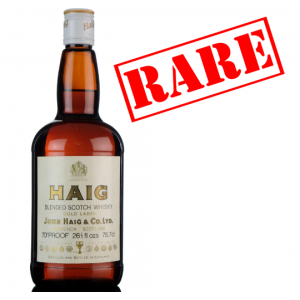 Haig Club Gold Label 1970s Whisky - 70cl 40%