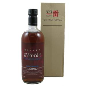 Karuizawa Cask Strength 4th Release Single Malt Whisky - 70cl 61.7%