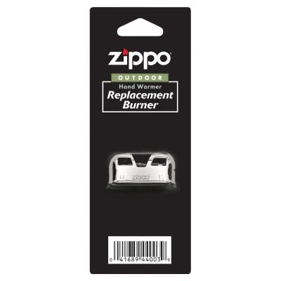 Zippo - Handwarmer Replacement Burner Unit