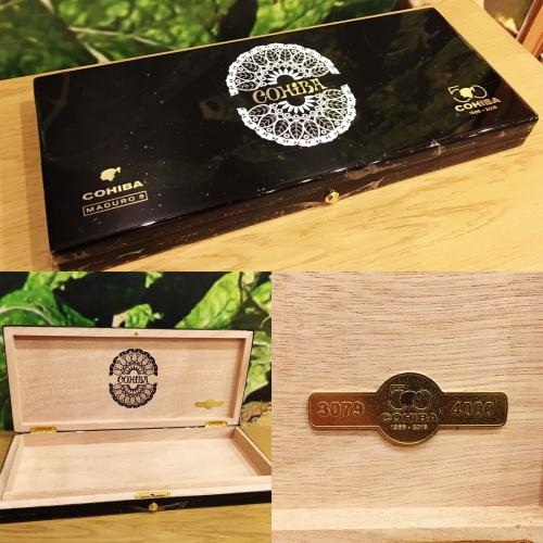Empty Cohiba Maduro 5 50th Anniversary box