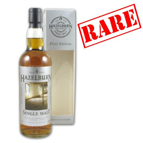 Hazelburn 8 Year Old First Edition \'The Malting\' Single Malt Whisky - 70cl 46%